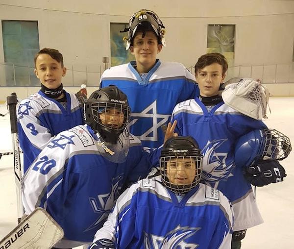photo - Members of the Hockey Academy of Israel
