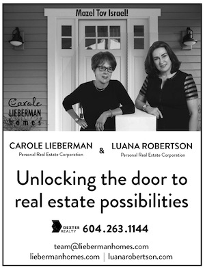 image - Dexter - Liebernab & Robertson ad April 24 issue