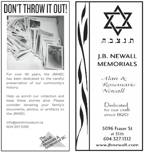 image - JMABC and JBN ads April 24 issue