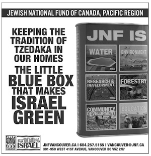 image - JNF ad April 24 issue