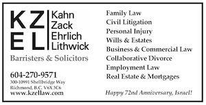 image - Kahn Zack Ehrlich Lithwick ad April 24 issue