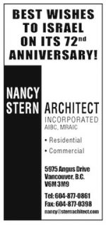 image - Nancy Stern ad April 24 issue