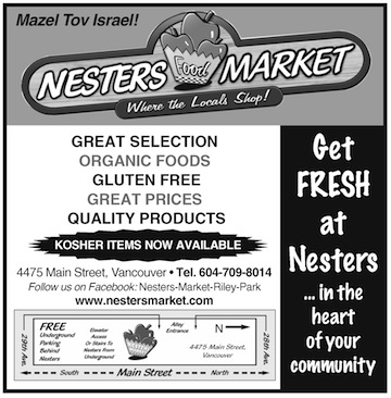 image - Nesters ad April 24 issue