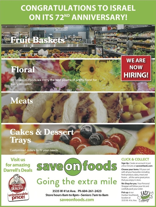 image - Save On Foods ad April 24 issue