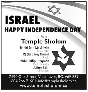 image - Temple Sholom ad April 24 issue