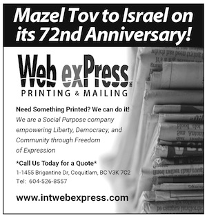 image - Web exPress ad April 24 issue