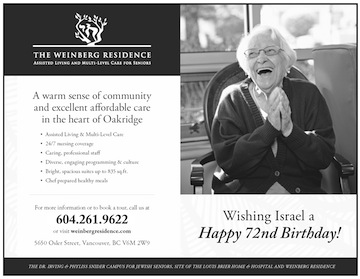 image - Weinberg ad April 24 issue