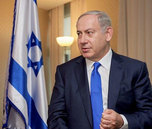 photo - Prime Minister Binyamin Netanyahu