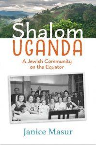 image - Shalom Uganda book cover