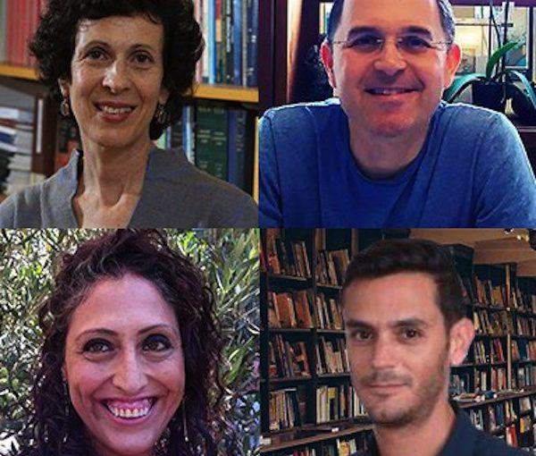 photo - Clockwise from top left: Prof. Daphna Lewinsohn-Zamir, Prof. Guy Davidov, Ohad Amar and Vardit Dameri Madar of Hebrew University's Clinical Legal Education Centre