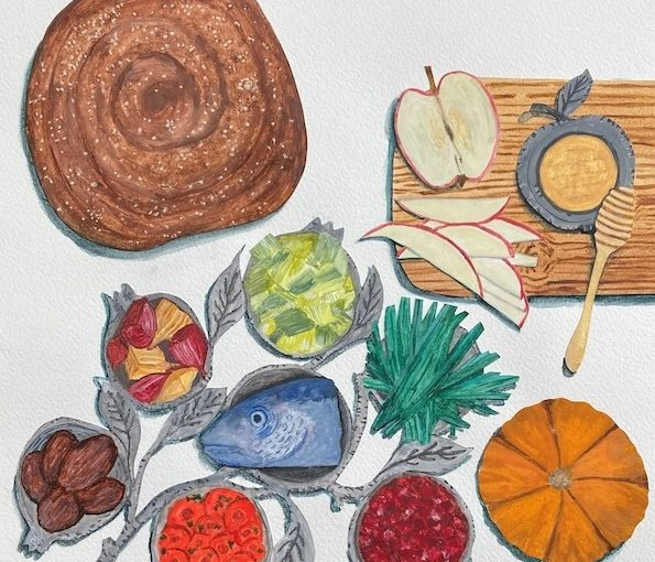 photo - Rosh Hashanah cover art cropped