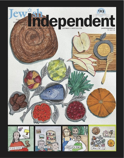 image - Jewish Independent Rosh Hashanah issue cover