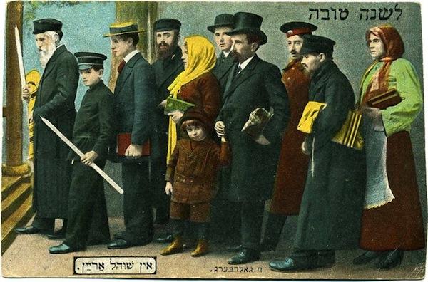 Evolution of the Jewish calendar
