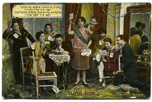 "image - Rosh Hashanah greeting cards from the author's family's collection. The cards are almost 100 years old. The party postcard, also done by Chaim Goldberg, is a printed rhyme, which translates as, ""Boy, girl! Dear, refined! Who is like you? Happy letters, dear writings, I have for you!"""