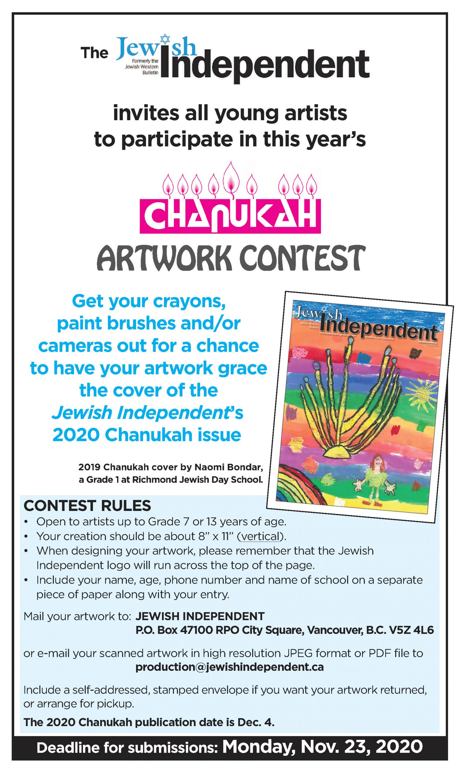image - 2020 Chanukah Art Contest poster