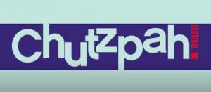 Chutzpah 2020 video screenshot