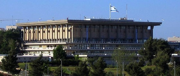 photo - The Knesset, 2007