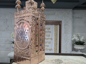 photo - A Sephardi Torah case at Or Bamidbar Chabad