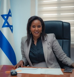 photo - Israel's Minister of Absorption and Immigration Pnina Tamano-Shata