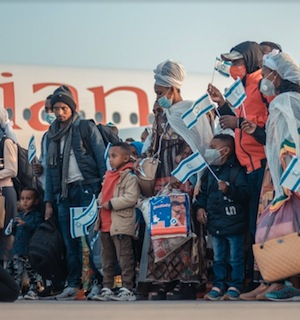 photo - Israel's Operation Tzur Israel has brought approximately 1,500 Ethiopians to Israel so far