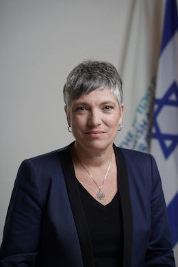 photo - Keren Grinspoon Israel's new executive director, Andrea Arbel