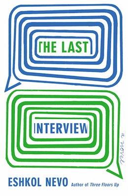 image - The Last Interview book cover