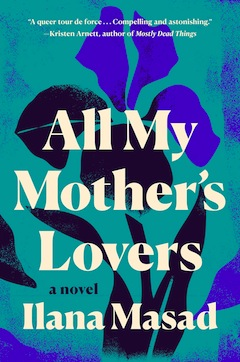 image - All My Mother's Lovers book cover