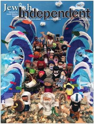 image - JI April 3/20 Passover cover