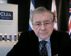 screenshot - Dr. Robert Krell spoke on behalf of Holocaust survivors