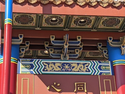 photo - Detail on building in Victoria's Chinatown