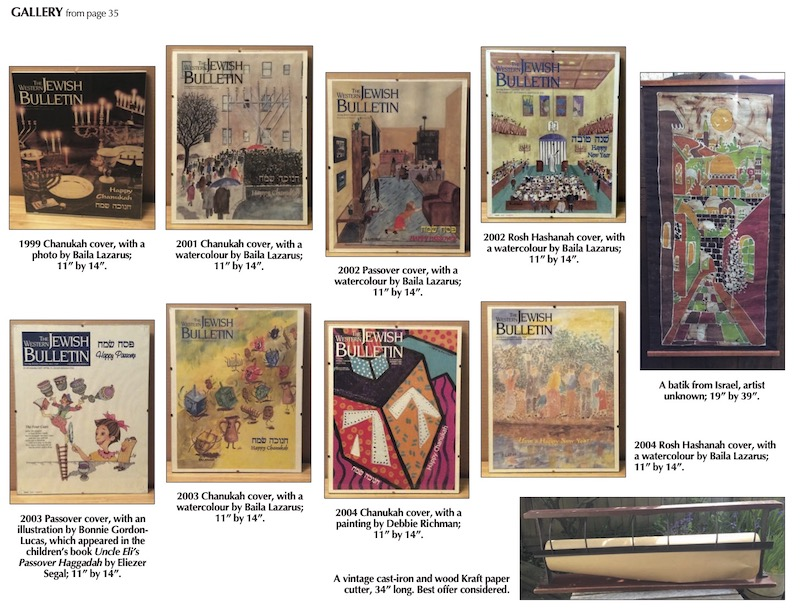image - JI Art Gallery second page