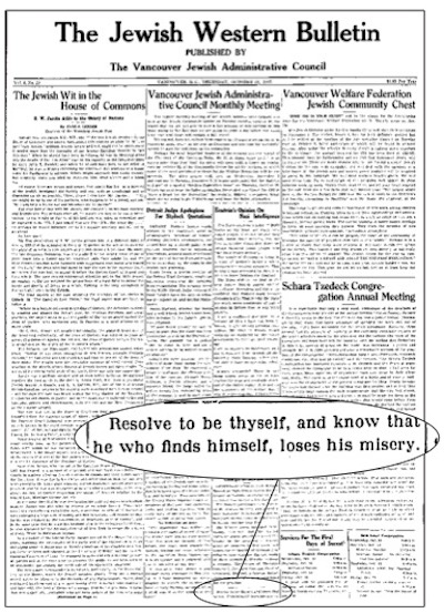 image - Cover of the Oct. 12, 1933, JWB
