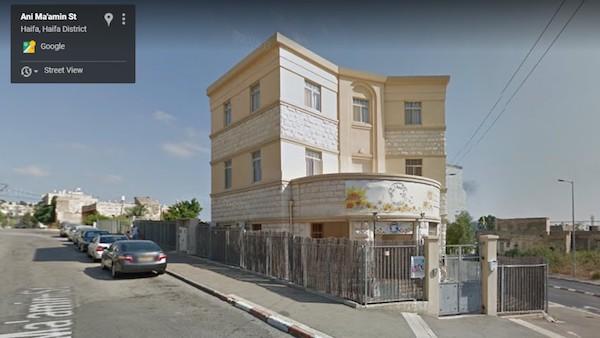 screenshot - The Haifa building that will house the Israel Women Museum