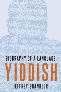 image - Yiddish: Biography of a Language book cover