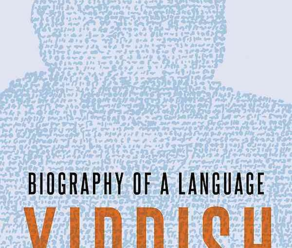 The biography of a language