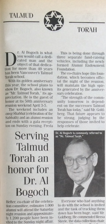 "image - Vancouver Talmud Torah's 50th anniversary, which honoured Dr. Al Bogoch, ""Mr. Talmud Torah,"" was the topic of this March 20, 1998, Jewish Western Bulletin article by Faith Bloomfield"