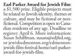 image - The Community Calendar announcement in the Jewish Independent about the Edmonton Jewish Film Festival's Earl Parker Award