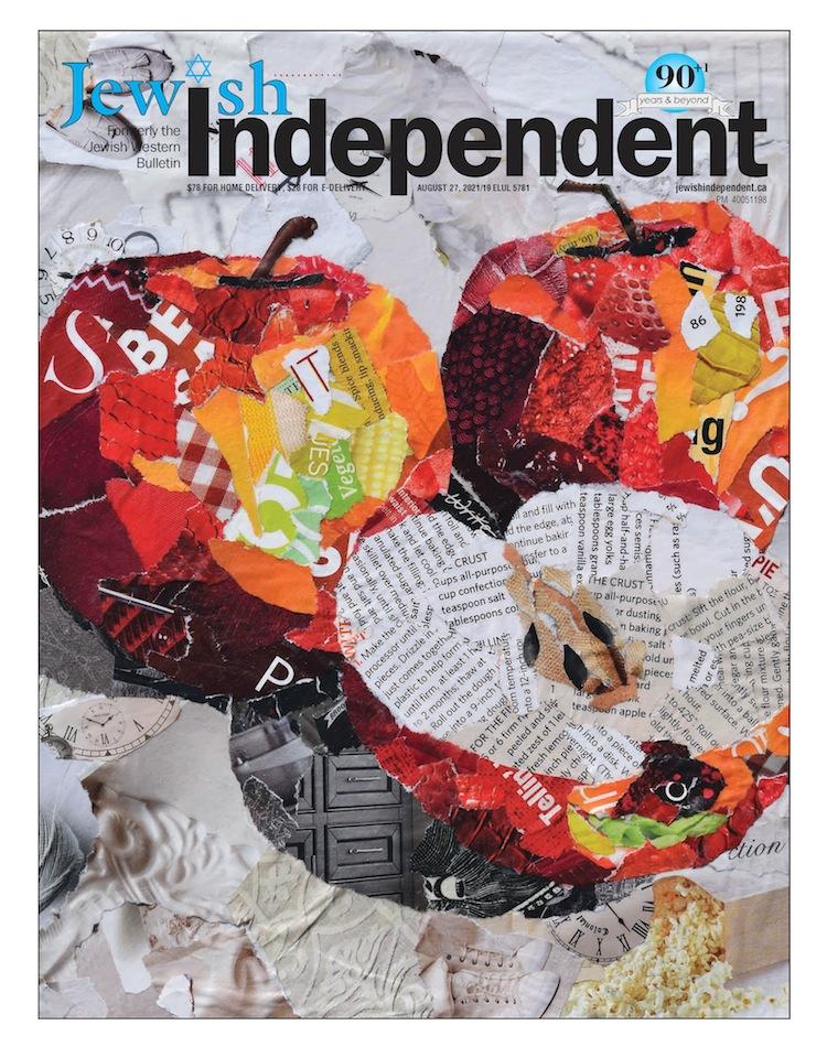 image - JI Rosh Hashanah issue 2021 cover with art by Deborah Shapiro