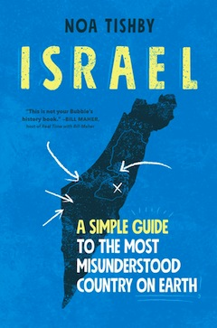 image - Israel book cover