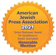 image - AJPA Rockower honourable mention medal